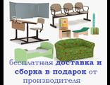 Стол составной «Цветок» - 7 элементов. Регулируемый по высоте.